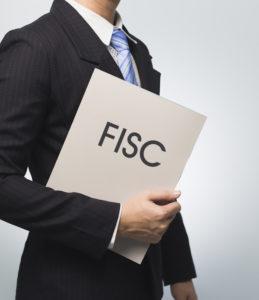 Les trois risques inattendus du CIR. N'ayez plus peur !